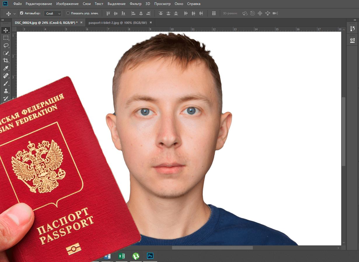 Фото на загранпаспорт через Госуслуги – как сделать?